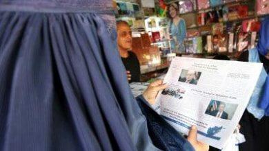 تصویر تعطیلی 153 رسانه در افغانستان با روی کارآمدن سنی های تندروی طالبان