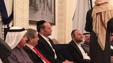 تصویر از برگزاری علنی مراسم دینی یهودیان بحرین تا اعمال فشار علیه شیعیان