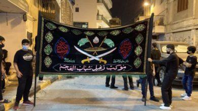 تصویر تصاویر حال و هوای اربعین حسینی در کشور بحرین