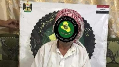 تصویر دستگیری وزیر کشاورزی داعش