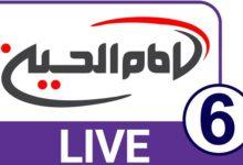 تصویر تاسیس شبكه امام حسين علیه السلام LIVE