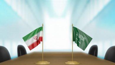 تصویر دور جدید گفتوگوهای ایران و عربستان در بغداد بعد از روی کار آمدن ابراهیم رئیسی