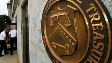 تصویر وزارت خزانه داری آمریکا: اهدای نذر به حرم مطهر رضوی مشمول تحریم نیست