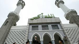 تصویر توقف ساخت مسجد با اعتراض کمیسیون حقوق بشر کره جنوبی مواجه شد
