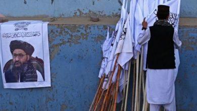 تصویر اساتید دانشگاه های جهان: طالبـ،ـان مشروعیت ندارد