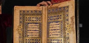 تصویر قرآن طلانویسی شده ایرانی در لندن به مزایده گذاشته میشود