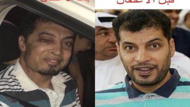 تصویر شهادت یک جوان شیعه بحرینی به علت اهمال پزشکی در زندان