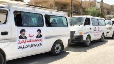 تصویر تدارک سفر زیارتی خانواده شهدا از سوی مرکز اندیشه اسلامی اهل بیت علیهم السلام در بغداد