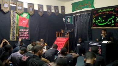 تصویر برگزاری مراسم شهادت امام حسن عسکری علیه السلام در کشور ماداگاسکار