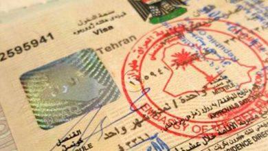 تصویر توافق لغو ویزا بین ایران و عراق از امروز اجرا می شود