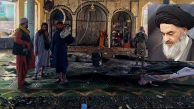 تصویر بیانیه دفتر حضرت آیت الله العظمی شیرازی دام ظله درباره انفجار تروریستی مسجد شیعیان قندوز