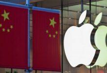 تصویر شرکت اپل برنامه مربوط به قرآن کریم را حذف کرد