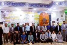 تصویر برگزاری مقدمات سیزدهمین دوره مسابقه سراسری نخبگان قرآنی در شهر مقدس نجف