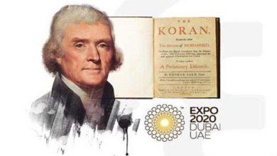 تصویر نمایش قرآن جفرسون در نمایشگاه اکسپو دبی
