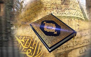 """تصویر کارگاه بینالمللی ترجمه قرآن در """"دانشگاه فرایبورگ"""" آلمان برگزار میشود"""