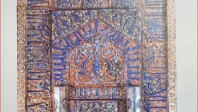 تصویر نصب محرابکاشی مزین به آیات قرآن در موزه ژاپن