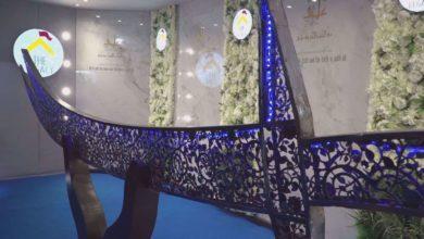 تصویر برگزاری بزرگ ترین نمایشگاه اروپا درباره امیرالمؤمنین علی علیه السلام در لندن